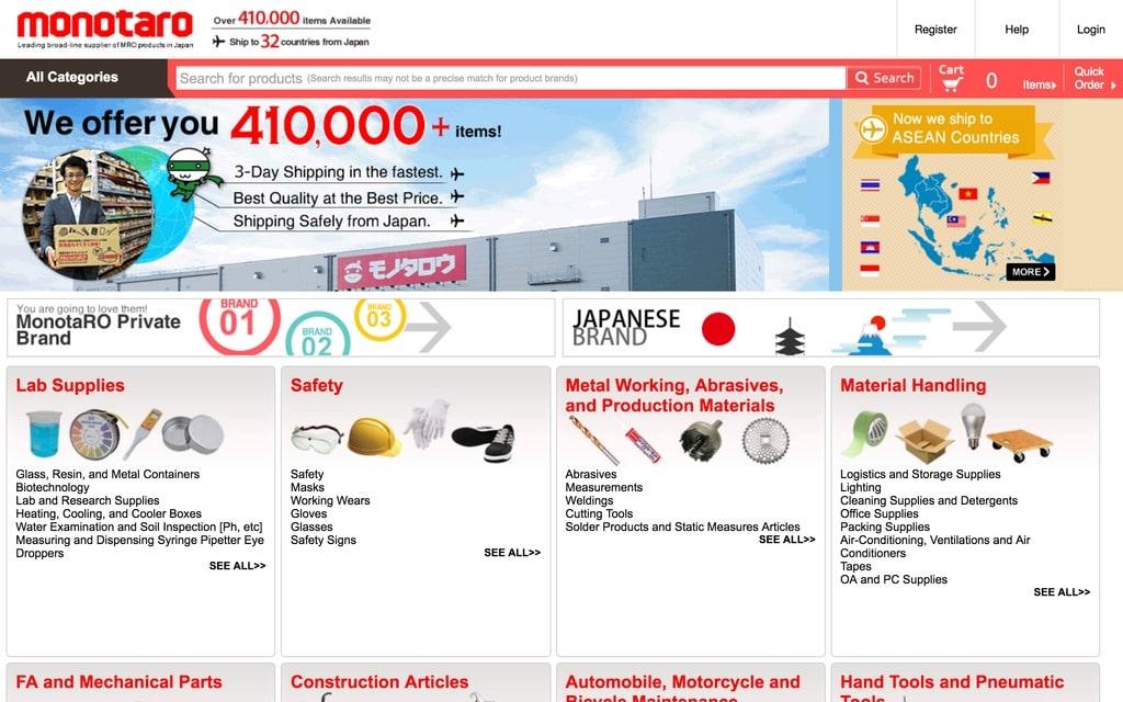 Startseite Monotaro (Singapur): Graingers Flaggschiff für den Pure Play E-Commerce (Quelle: Screenshot Monotaro).